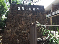 Photo of Oahuan Ltd